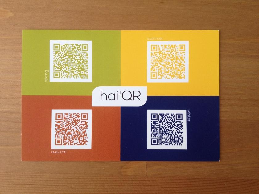 Hai'QR postcard