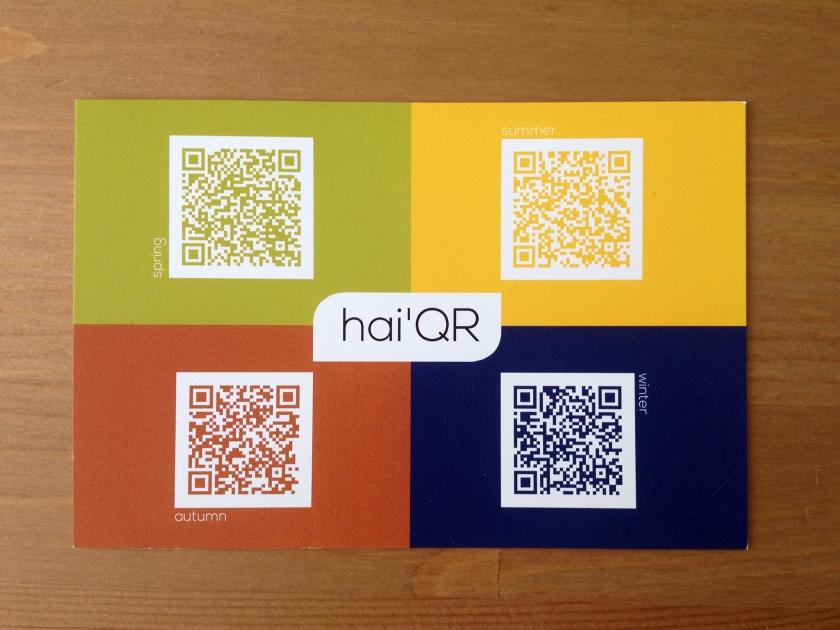 haiQR postcard
